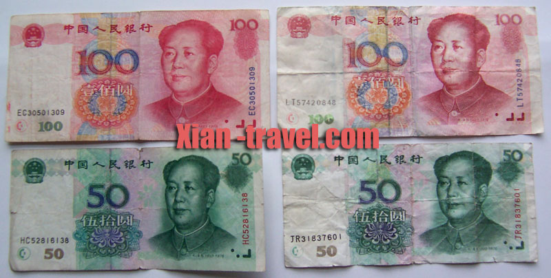 Main Features Of Chinese Money Only For 100 Yuan Bill 50 20 10 Since There Are Few Fake Bills And Coins Smaller