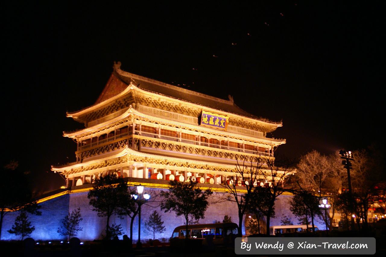 Xian Pictures of Bell Tower and Drum at Night in Xian ...