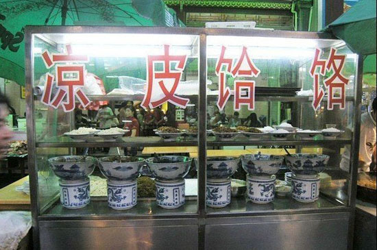 a stall selling cold noodles