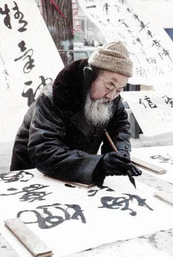 an old man showing his chinese calligraphy