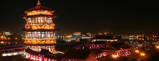 beautiful night scene of Xian