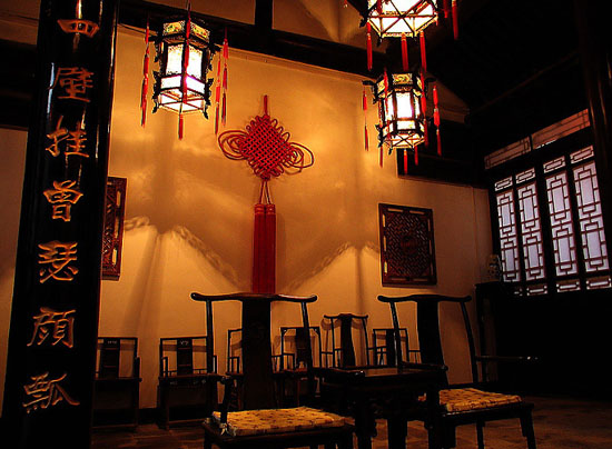 the traditional furniture at the No. 114 residence in Xian