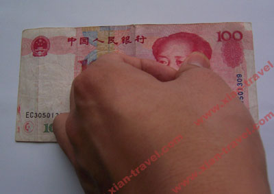 Chinese Money, Chinese Currency, How to Detect Fake Chinese Money